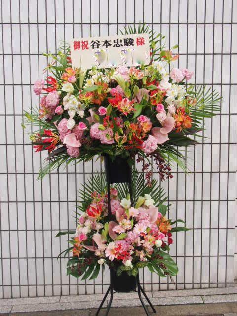 花ギフト|フラワーギフト|誕生日 花|カノシェ話題|スタンド花|ウエディングブーケ|花束|花屋|49393