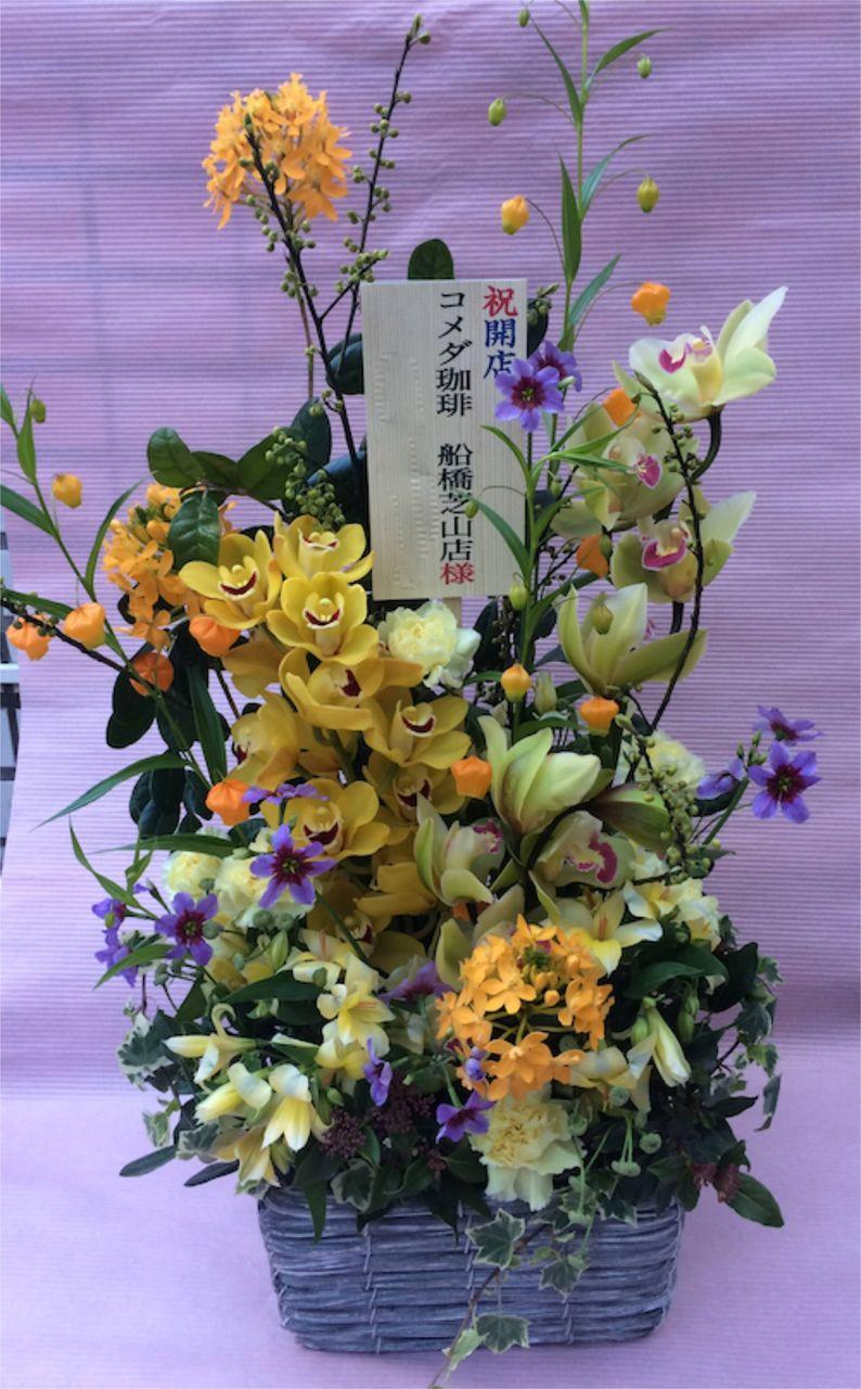 花ギフト|フラワーギフト|誕生日 花|カノシェ話題|スタンド花|ウエディングブーケ|花束|花屋|IMG_8976
