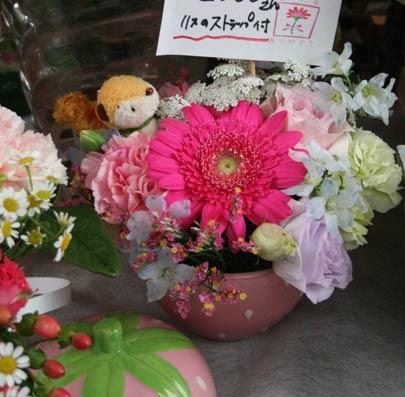花ギフト|フラワーギフト|誕生日 花|カノシェ話題|スタンド花|ウエディングブーケ|花束|花屋|RISUITIGO