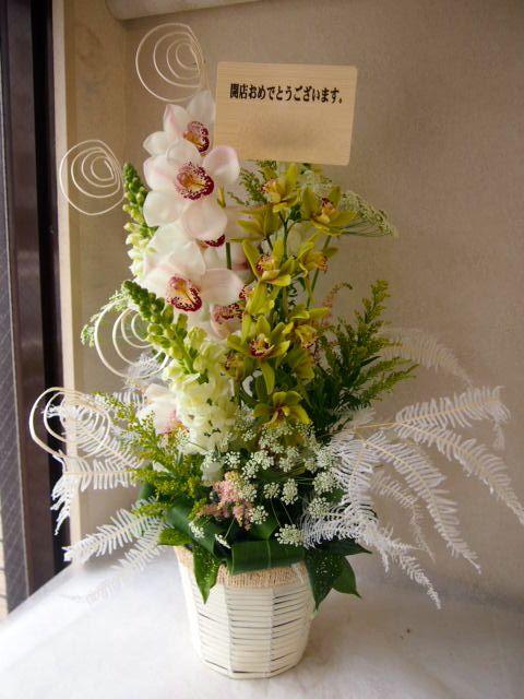 花ギフト|フラワーギフト|誕生日 花|カノシェ話題|スタンド花|ウエディングブーケ|花束|花屋|53830