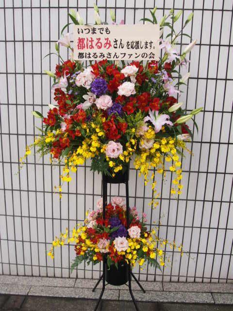 花ギフト|フラワーギフト|誕生日 花|カノシェ話題|スタンド花|ウエディングブーケ|花束|花屋|516331