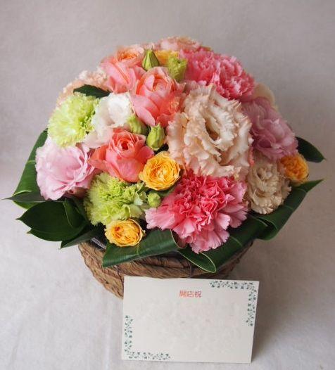 花ギフト|フラワーギフト|誕生日 花|カノシェ話題|スタンド花|ウエディングブーケ|花束|花屋|42349