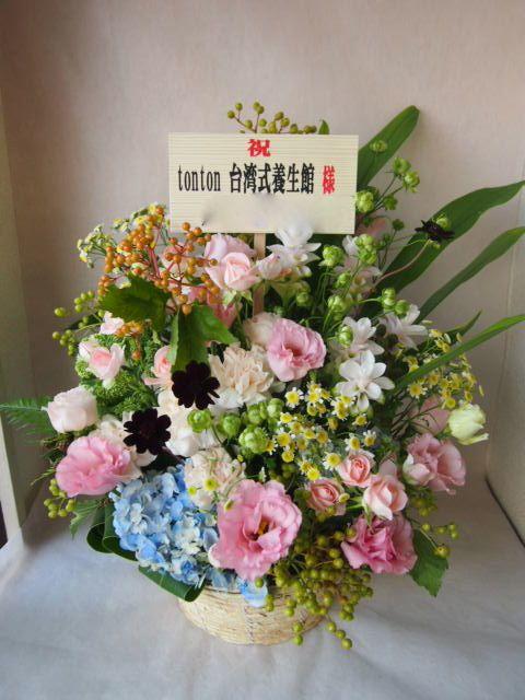 花ギフト|フラワーギフト|誕生日 花|カノシェ話題|スタンド花|ウエディングブーケ|花束|花屋|41964