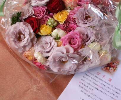 花ギフト|フラワーギフト|誕生日 花|カノシェ話題|スタンド花|ウエディングブーケ|花束|花屋|ばら湯1