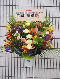 花ギフト|フラワーギフト|誕生日 花|カノシェ話題|スタンド花|ウエディングブーケ|花束|花屋|武道館