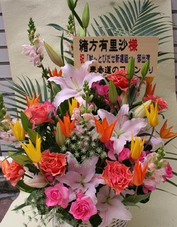 花ギフト|フラワーギフト|誕生日 花|カノシェ話題|スタンド花|ウエディングブーケ|花束|花屋|rip