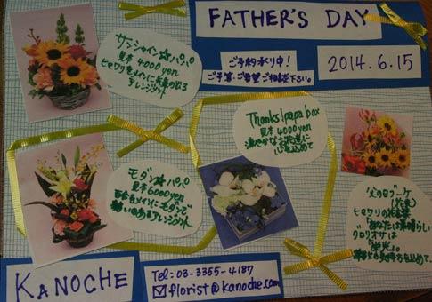 花ギフト|フラワーギフト|誕生日 花|カノシェ話題|スタンド花|ウエディングブーケ|花束|花屋|IMG_7952