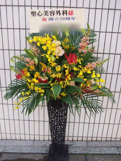 花ギフト|フラワーギフト|誕生日 花|カノシェ話題|スタンド花|ウエディングブーケ|花束|花屋|36618