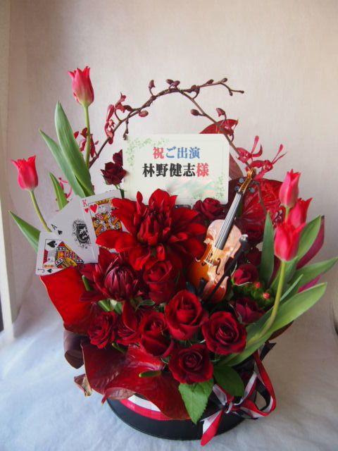 花ギフト|フラワーギフト|誕生日 花|カノシェ話題|スタンド花|ウエディングブーケ|花束|花屋|45202