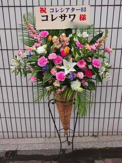 スタンド花|スタンドフラワー|フラスタ|カノシェwww c