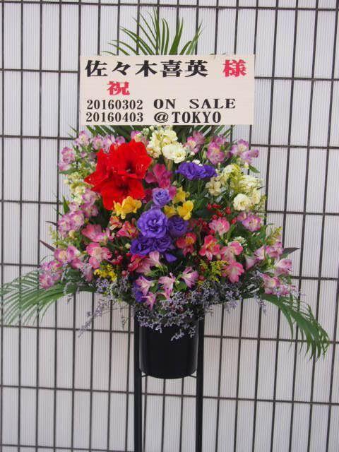 花ギフト|フラワーギフト|誕生日 花|カノシェ話題|スタンド花|ウエディングブーケ|花束|花屋|赤坂アクト