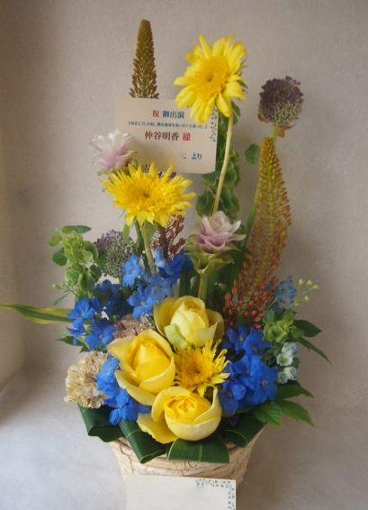 花ギフト|フラワーギフト|誕生日 花|カノシェ話題|スタンド花|ウエディングブーケ|花束|花屋|48463
