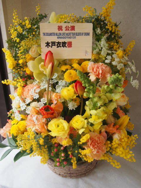 花ギフト|フラワーギフト|誕生日 花|カノシェ話題|スタンド花|ウエディングブーケ|花束|花屋|53407