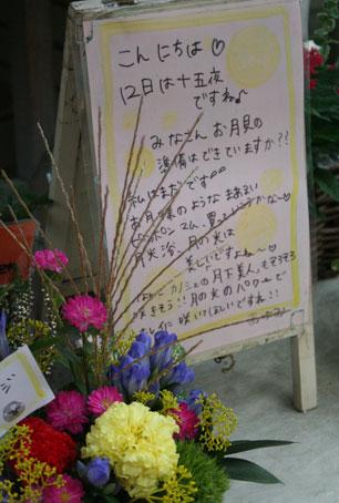 花ギフト|フラワーギフト|誕生日 花|カノシェ話題|スタンド花|ウエディングブーケ|花束|花屋|jyuugoya