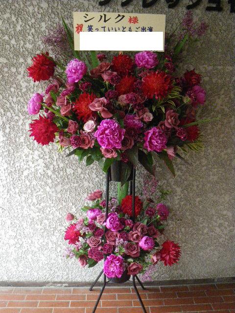 花ギフト|フラワーギフト|誕生日 花|カノシェ話題|スタンド花|ウエディングブーケ|花束|花屋|ダリア15515