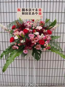 花ギフト|フラワーギフト|誕生日 花|カノシェ話題|スタンド花|ウエディングブーケ|花束|花屋|赤坂アクト赤