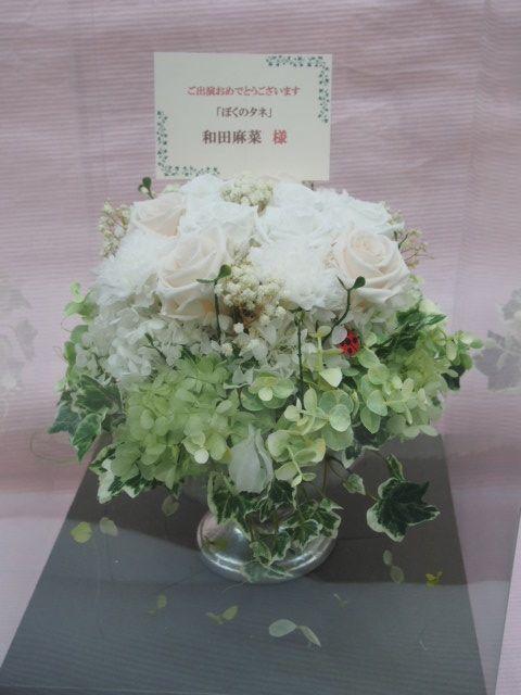花ギフト|フラワーギフト|誕生日 花|カノシェ話題|スタンド花|ウエディングブーケ|花束|花屋|51838(1)