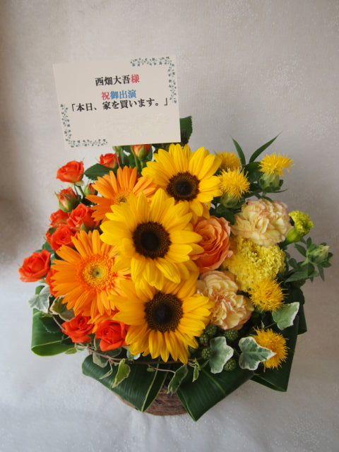 花ギフト|フラワーギフト|誕生日 花|カノシェ話題|スタンド花|ウエディングブーケ|花束|花屋|48728