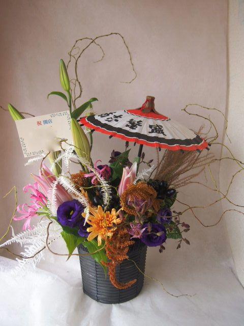 花ギフト|フラワーギフト|誕生日 花|カノシェ話題|スタンド花|ウエディングブーケ|花束|花屋|43057