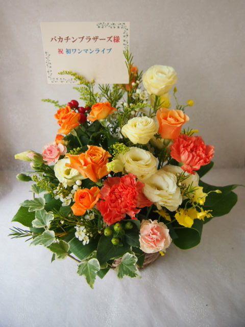 花ギフト|フラワーギフト|誕生日 花|カノシェ話題|スタンド花|ウエディングブーケ|花束|花屋|58149