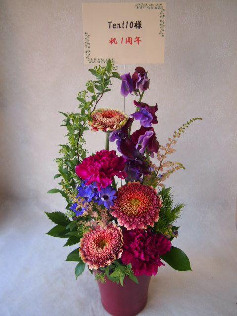花ギフト|フラワーギフト|誕生日 花|カノシェ話題|スタンド花|ウエディングブーケ|花束|花屋|53895