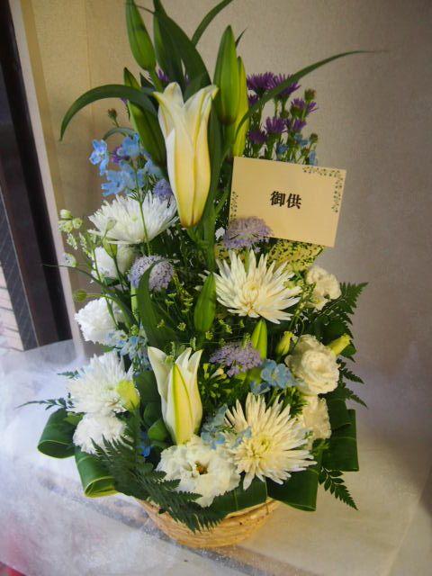 花ギフト|フラワーギフト|誕生日 花|カノシェ話題|スタンド花|ウエディングブーケ|花束|花屋|51694
