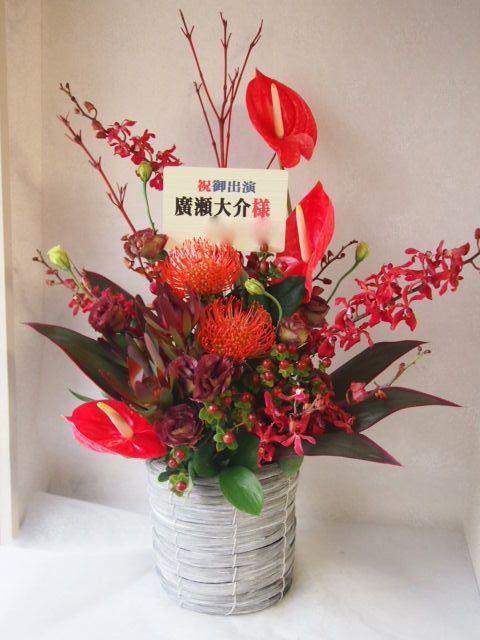 花ギフト|フラワーギフト|誕生日 花|カノシェ話題|スタンド花|ウエディングブーケ|花束|花屋|51448