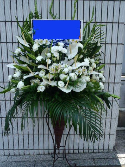 花ギフト|フラワーギフト|誕生日 花|カノシェ話題|スタンド花|ウエディングブーケ|花束|花屋|白コーン