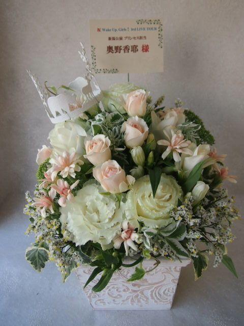 花ギフト|フラワーギフト|誕生日 花|カノシェ話題|スタンド花|ウエディングブーケ|花束|花屋|57284