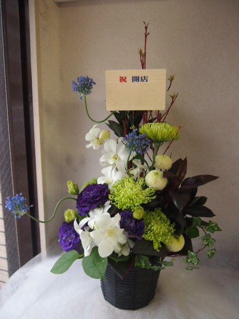 花ギフト|フラワーギフト|誕生日 花|カノシェ話題|スタンド花|ウエディングブーケ|花束|花屋|54820