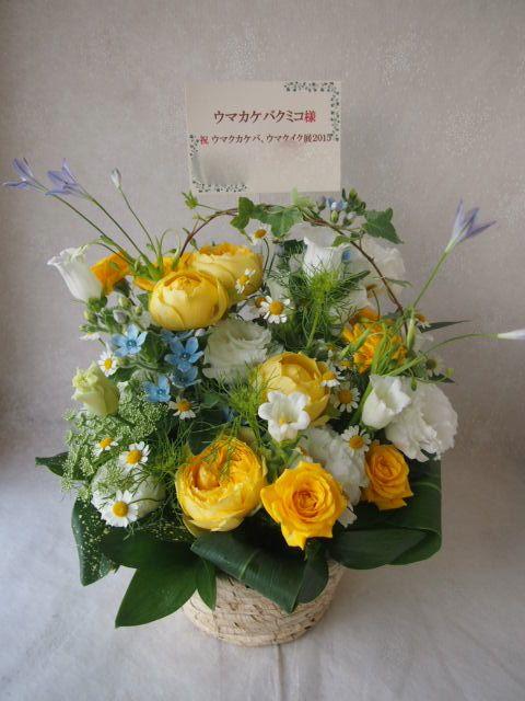花ギフト|フラワーギフト|誕生日 花|カノシェ話題|スタンド花|ウエディングブーケ|花束|花屋|47592