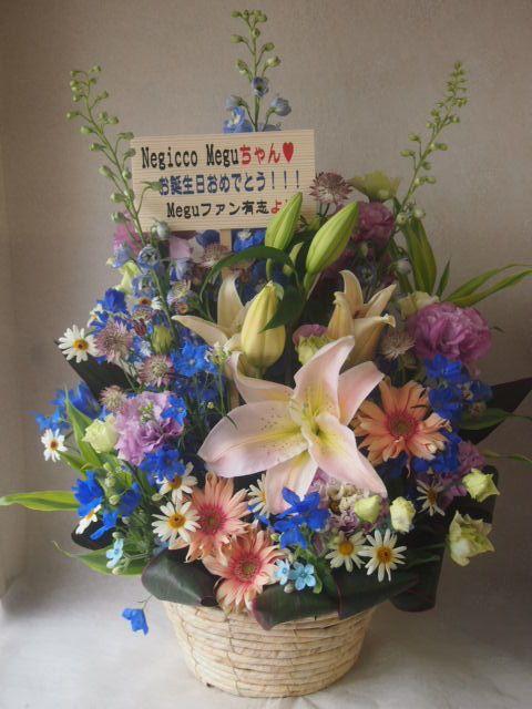 花ギフト|フラワーギフト|誕生日 花|カノシェ話題|スタンド花|ウエディングブーケ|花束|花屋|48500