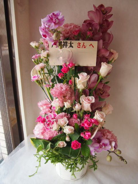 花ギフト|フラワーギフト|誕生日 花|カノシェ話題|スタンド花|ウエディングブーケ|花束|花屋|41830