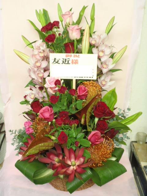 花ギフト|フラワーギフト|誕生日 花|カノシェ話題|スタンド花|ウエディングブーケ|花束|花屋|友近さま