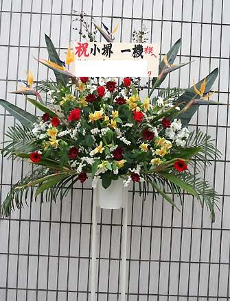 花ギフト|フラワーギフト|誕生日 花|カノシェ話題|スタンド花|ウエディングブーケ|花束|花屋|sotoretia