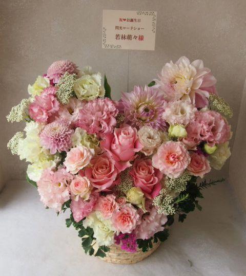 花ギフト|フラワーギフト|誕生日 花|カノシェ話題|スタンド花|ウエディングブーケ|花束|花屋|55149