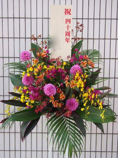花ギフト|フラワーギフト|誕生日 花|カノシェ話題|スタンド花|ウエディングブーケ|花束|花屋|36575