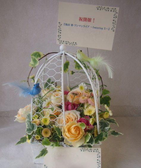 花ギフト|フラワーギフト|誕生日 花|カノシェ話題|スタンド花|ウエディングブーケ|花束|花屋|46563