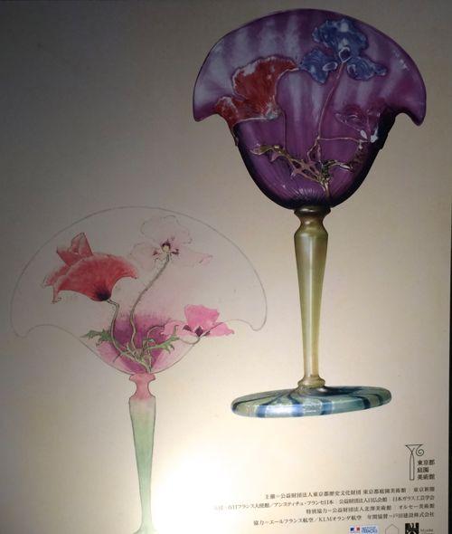 花ギフト|フラワーギフト|誕生日 花|カノシェ話題|スタンド花|ウエディングブーケ|花束|花屋|IMG_9097