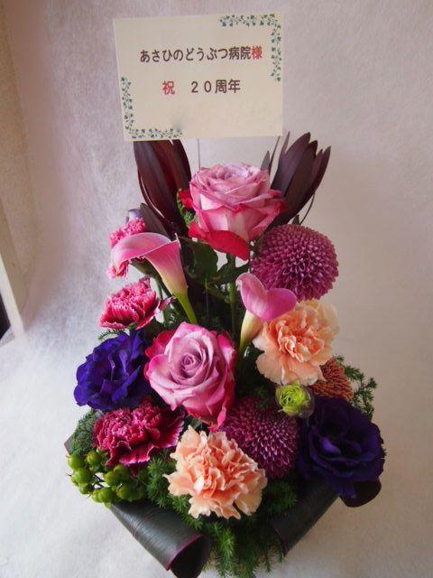 花ギフト|フラワーギフト|誕生日 花|カノシェ話題|スタンド花|ウエディングブーケ|花束|花屋|43872