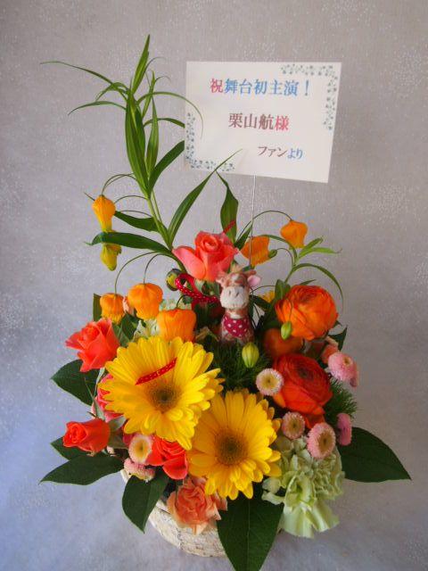 花ギフト|フラワーギフト|誕生日 花|カノシェ話題|スタンド花|ウエディングブーケ|花束|花屋|53992