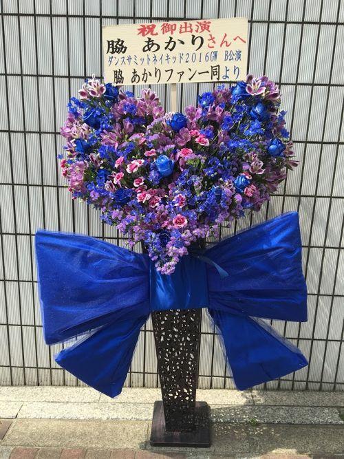花ギフト|フラワーギフト|誕生日 花|カノシェ話題|スタンド花|ウエディングブーケ|花束|花屋|青リボン