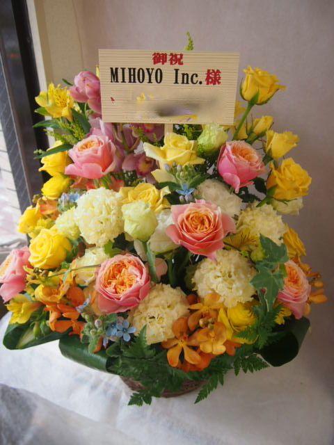 花ギフト|フラワーギフト|誕生日 花|カノシェ話題|スタンド花|ウエディングブーケ|花束|花屋|46834