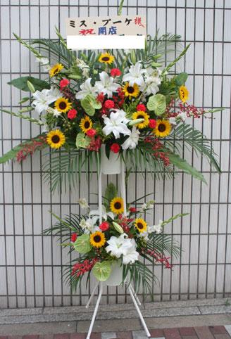 花ギフト|フラワーギフト|誕生日 花|カノシェ話題|スタンド花|ウエディングブーケ|花束|花屋|tai