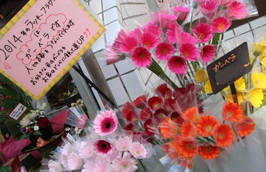 花ギフト|フラワーギフト|誕生日 花|カノシェ話題|スタンド花|ウエディングブーケ|花束|花屋|IMG_5711
