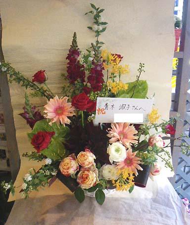 花ギフト|フラワーギフト|誕生日 花|カノシェ話題|スタンド花|ウエディングブーケ|花束|花屋|青木さま