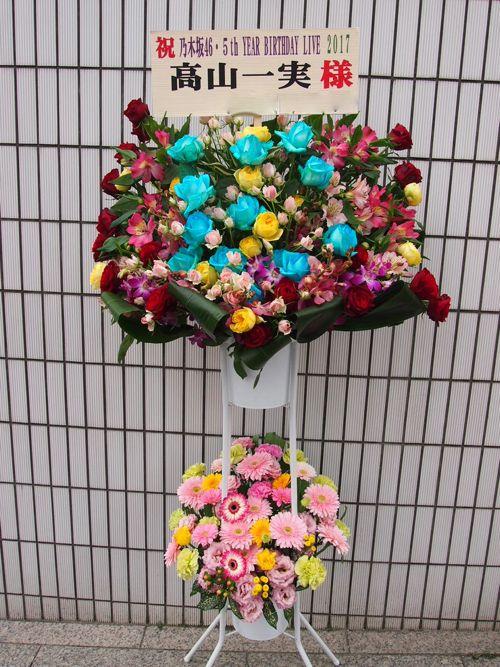 スタンド花|スタンドフラワー|フラスタ|さいたまスーパーアリーナ|乃木坂46