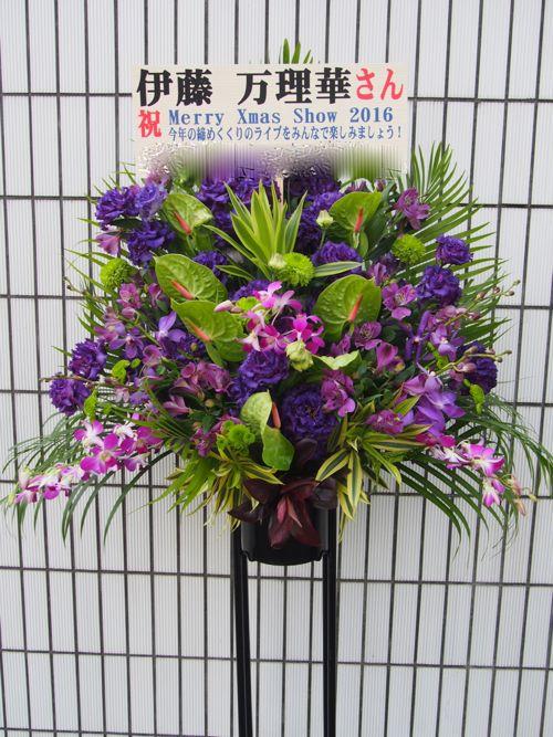 秋〜冬(10月11月12月)のスタンド花|スタンドフラワー カノシェ59943(1)