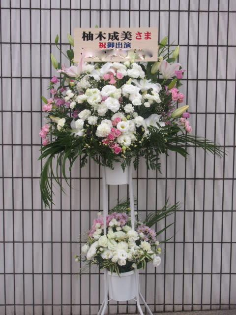 花ギフト|フラワーギフト|誕生日 花|カノシェ話題|スタンド花|ウエディングブーケ|花束|花屋|48235