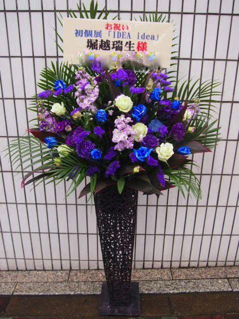 花ギフト|フラワーギフト|誕生日 花|カノシェ話題|スタンド花|ウエディングブーケ|花束|花屋|The Artcomplex Center of Tokyo
